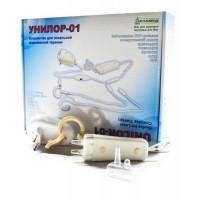 Аппарат для комплексной терапии Унилор-01