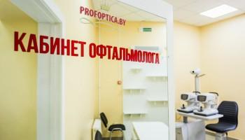 Мы открыли второй кабинет врача-офтальмолога!
