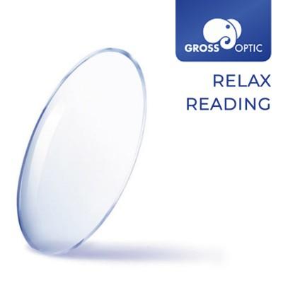 Монофокальные линзы Relax Reading  купить в Минске по доступной цене