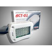Аппарат светотерапии АСТ-01
