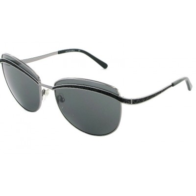 Солнцезащитные очки Azzaro AZ32018